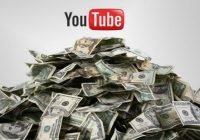 YouTube Secrets e-cover